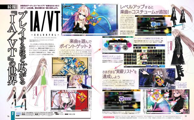 File:Famitsumay15.jpg