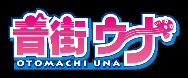 File:Otomachi Una-Logo-Color NoSugarSpicy.png