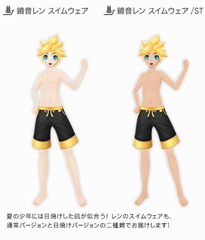 File:Kagamine Len Swimwear ST.jpg