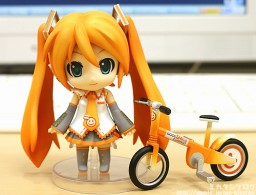 File:Hatsune Miku Nendoroid - GSCver.jpg