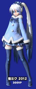 File:Snow-Miku-2012-project-diva-27777935-630-360.jpg