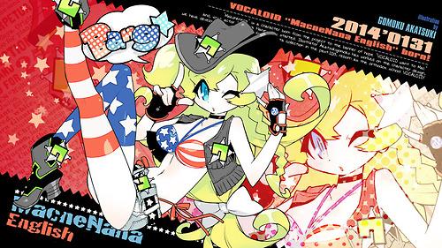 File:American Nana.jpg