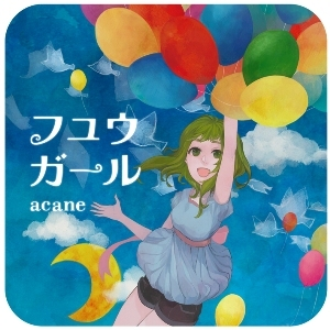 File:Acane madder - Fuyuu Girl (Birthday Edition).jpg