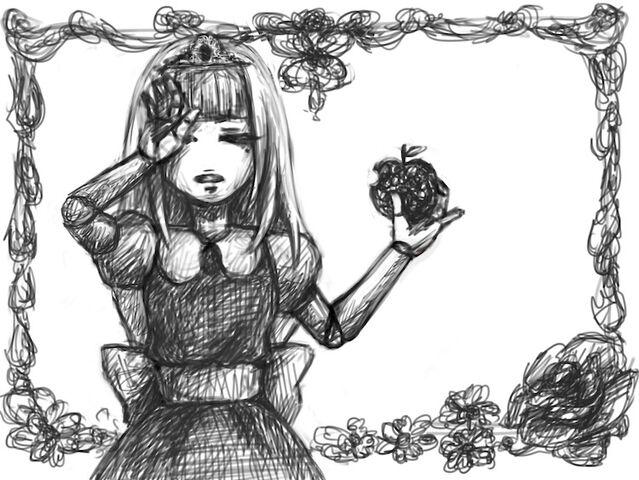 File:Amakishi.jpg