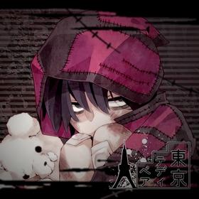 File:Tokyo Teddy Bear Singles.jpg