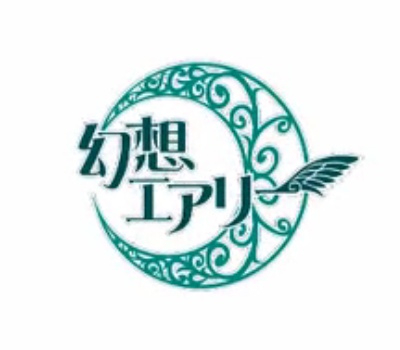File:Gensou Airly.png