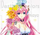 Destiny colors (Album)