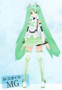 Module p style MG (mint green)