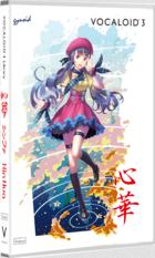 File:200px XinHua box.png