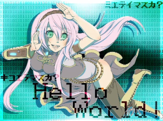 File:Hello World.png