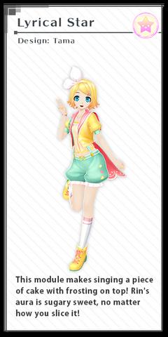 File:X module cute rin.png