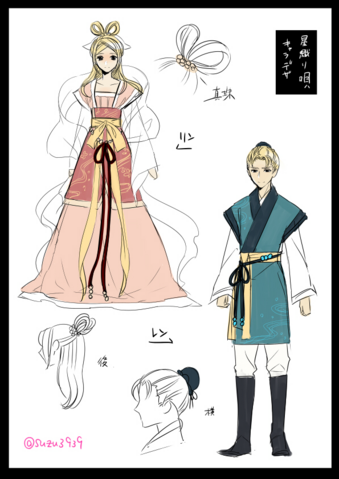 File:Concept4 orihime.png