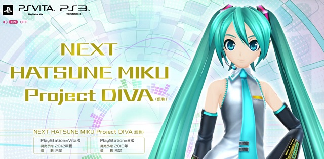 File:NextProjectDIVA.jpg
