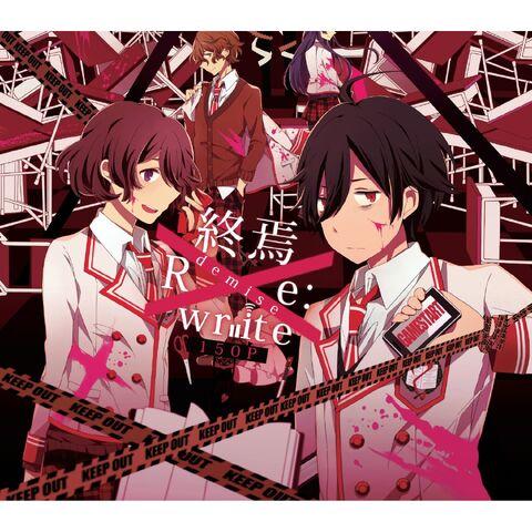 Archivo:Shuuen -rewrite- limited edition album illust.jpg