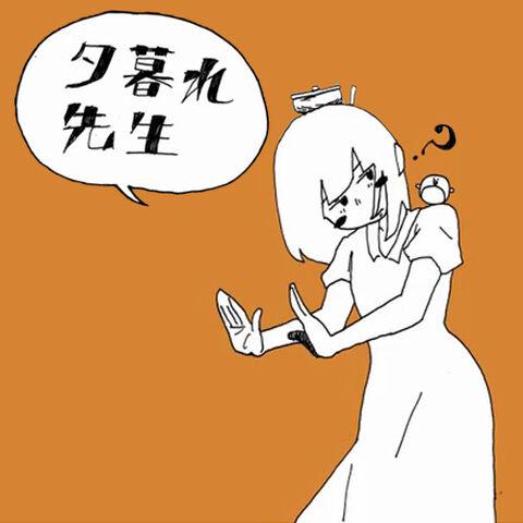 File:Yuugure Sensei.jpg