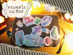 Reverie Eater