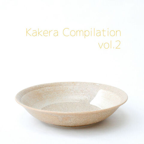 File:Kakera Compilation vol.2.jpg