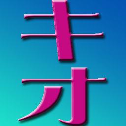 File:Kio.jpg