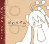Piro Rizumu album