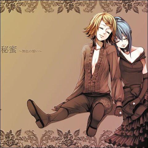 File:Hitoshizuku-P second album.jpg