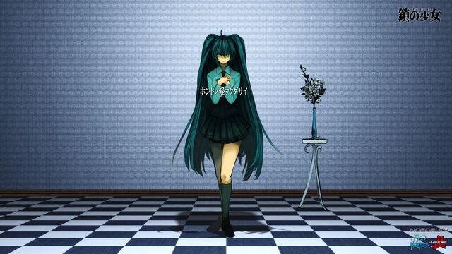 File:のぼる↑P - 鎖の少女 (1).jpg