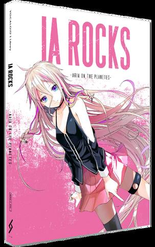 File:IA-ROCKS package.png