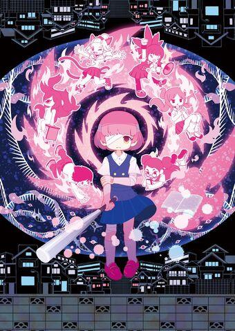 File:Sasakure.UK - 不謌思戯モノユカシー.jpg