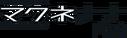 Nana Petit Logo