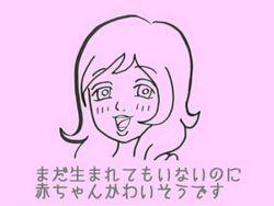Omuraisu