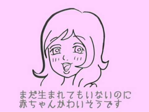 File:Omuraisu.jpg