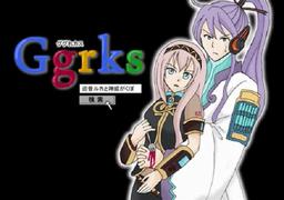 """Image of """"Ggrks-ググれカス- (ggrks-Gugure Kasu-)"""""""