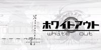 ホワイトアウト (White Out)