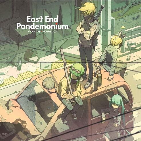 File:East end pandemonium.jpg