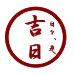 File:Kichijitsu-p.jpg