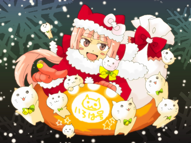 File:Iroha Christmas Winner 2.jpg