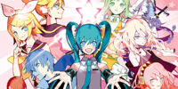 VOCALOID chouBEST -memories- (VOCALOID 超BEST -memories-)