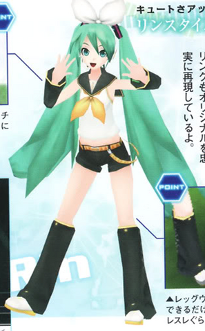 File:Module yellow tag rin style.png