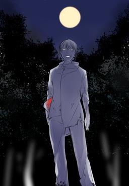 """Image of """"どこかで聞いた唄 (Dokoka de Kiita Uta)"""""""