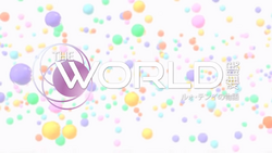 The world nan mian