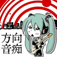 File:Houkou onchi.jpg