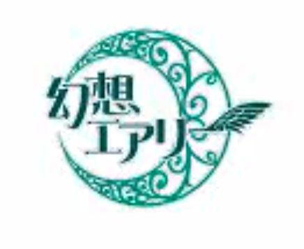 File:Gensou Airly.jpg