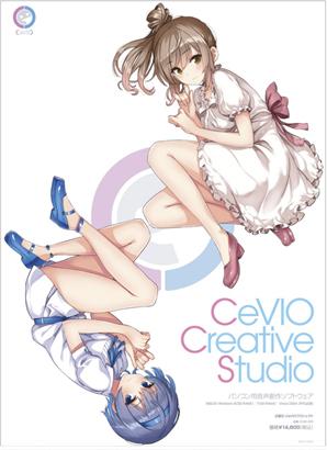 File:Cvio-001.jpg