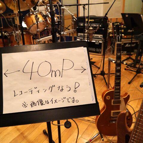 File:Shounen to mahou no robot - 40mP album.jpg