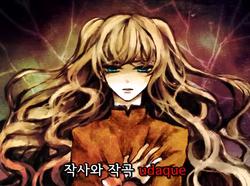 """Image of """"고독에서 고독으로 (Godogeseo Godogeuro)"""""""
