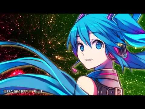 File:Tajuu Mirai no Quartet.jpg