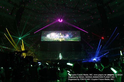 File:39 Magical Mirai 2015.jpg