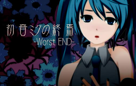 File:Worst END.png