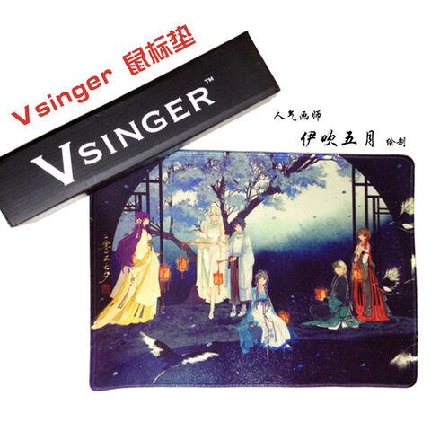 File:Vsinger mousepad.jpg