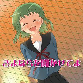 File:Buriru - Sayonara wo Kikasete Yo.jpg