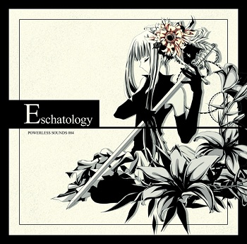 File:Eschatology album.jpg